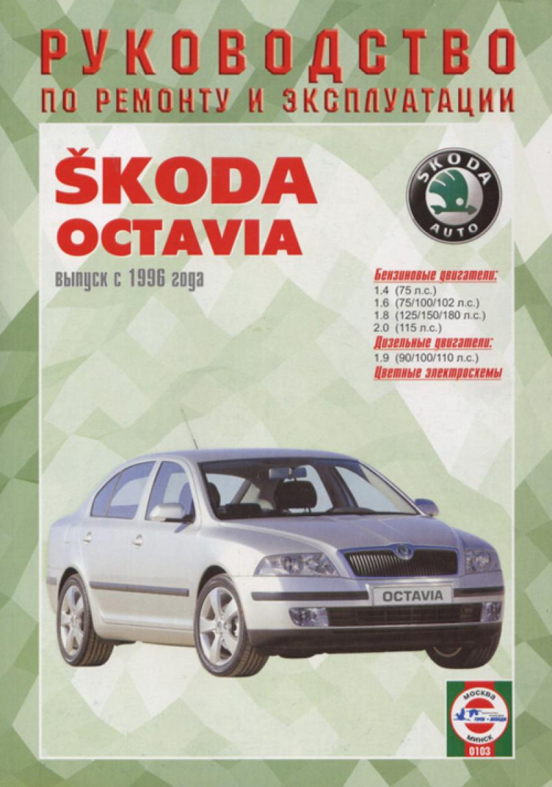 elsa skoda octavia tour торрент