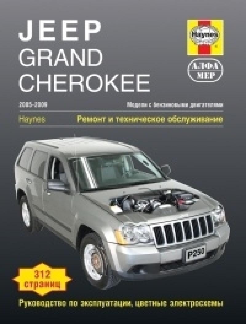инструкция по эксплуатации форд мондео 4 2012 года
