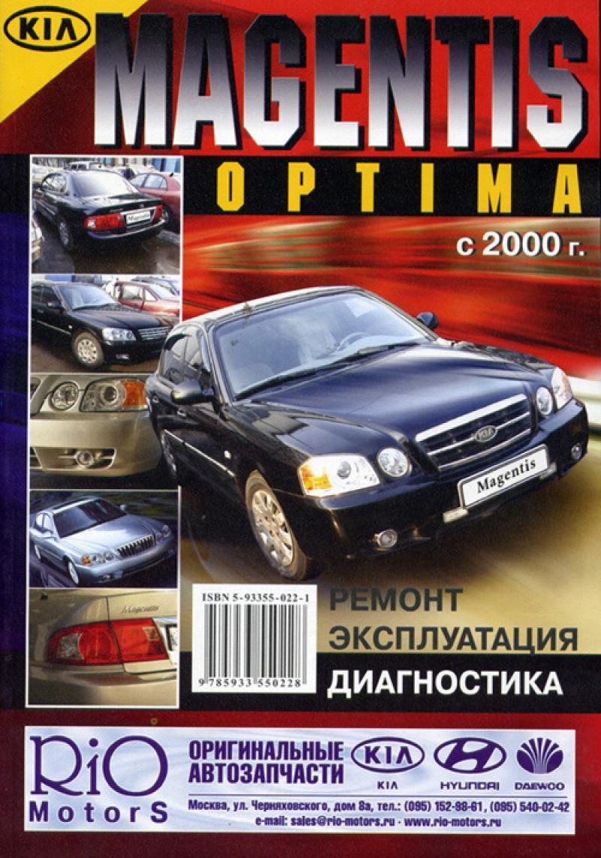 руководство по ремонту kia sorento 2010